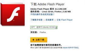 flashplayerforfirefox01