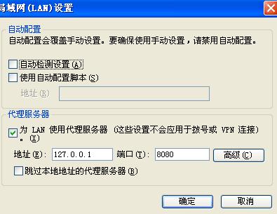 7442F5AA-EF60-49C8-B7BB-97D750C72231