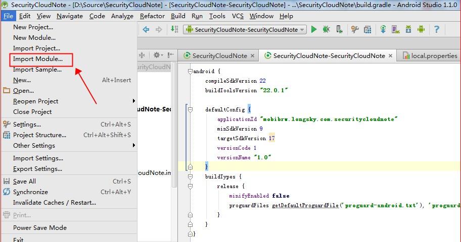 选择导入Android Studio项目的一个Module