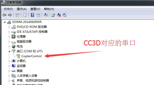 cc3d-driver