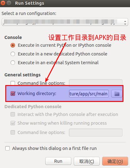 Configure_Path