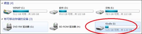 Kindle_Disk