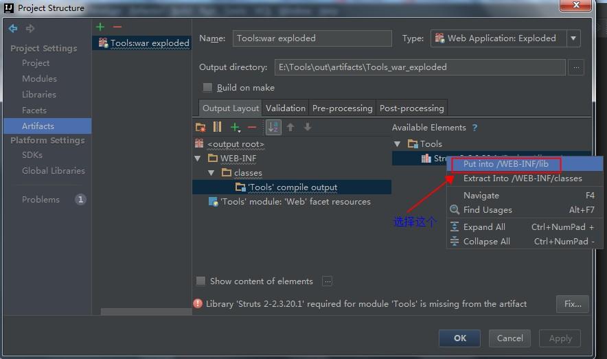 ProjectStuctureWindowStruts2LibMenu