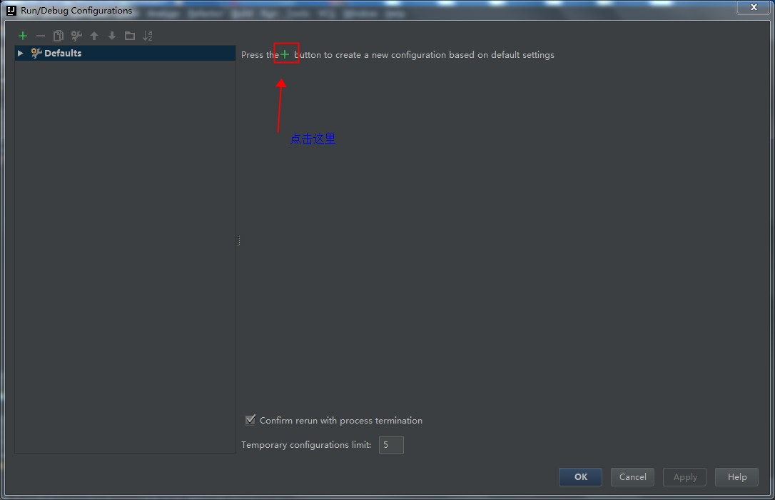 RunDebugConfigurations
