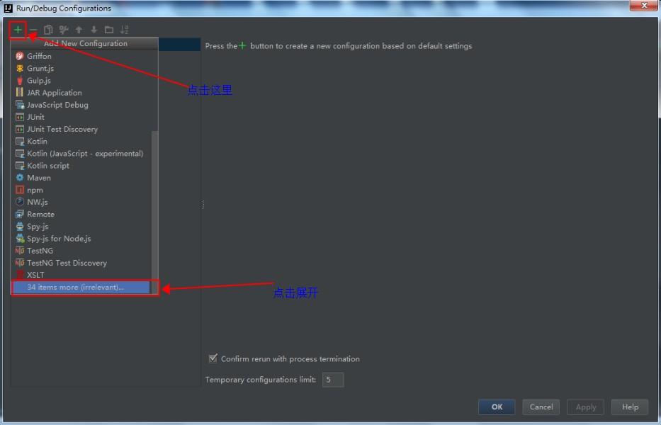 RunDebugConfigurationsAddSettings