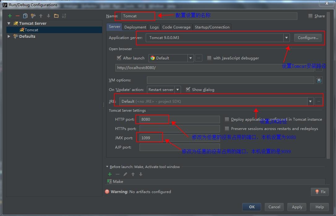 RunDebugConfigurationsTomcatServerLocalSettings