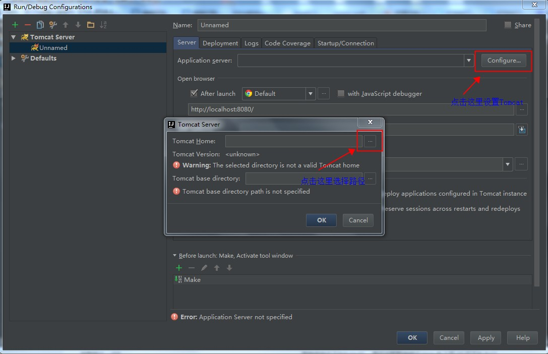 RunDebugConfigurationsTomcatServerLocalSettingsSecond