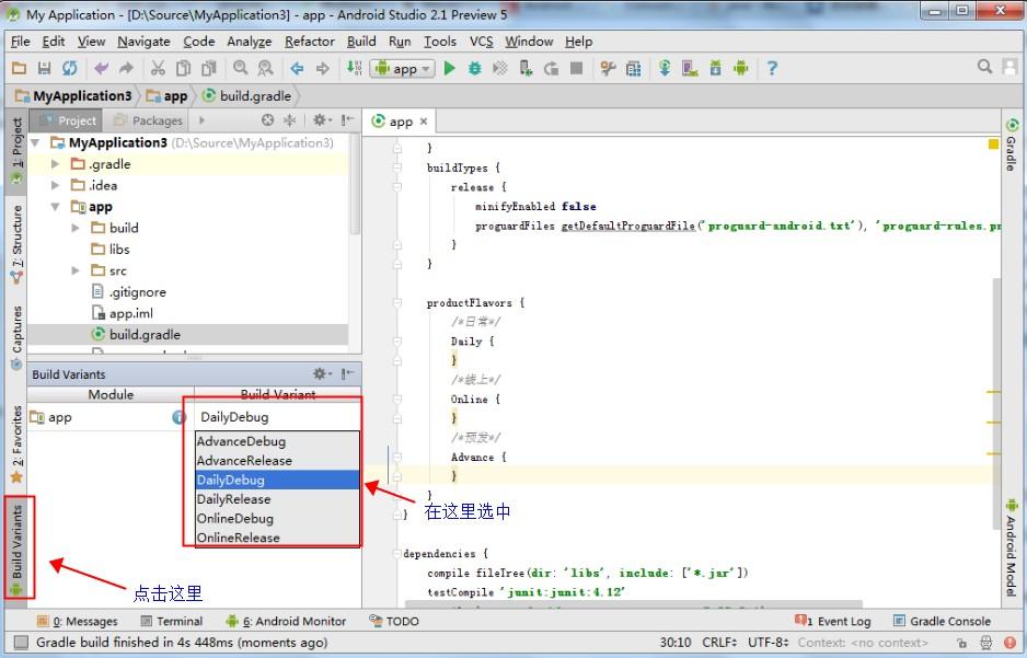 BuildVariantSel