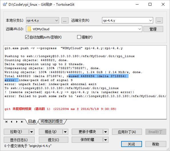 rpi_linux_error