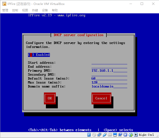 IPFireSettingGreenInterfaceDHCPServerConfiguration