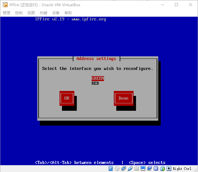 IPFireSettingNetworkConfigurationAddressSettings
