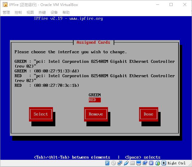 IPFireSettingNetworkConfigurationAssignedCardsFinal