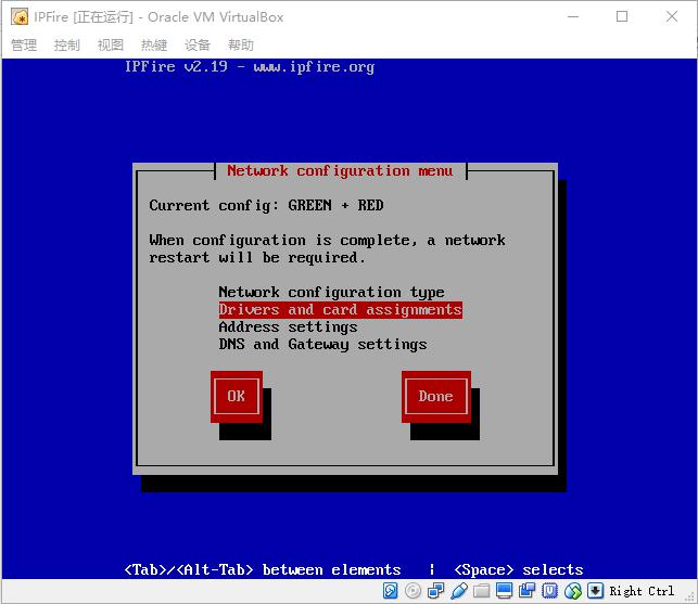 IPFireSettingNetworkConfigurationDeiversAndCardAssignments