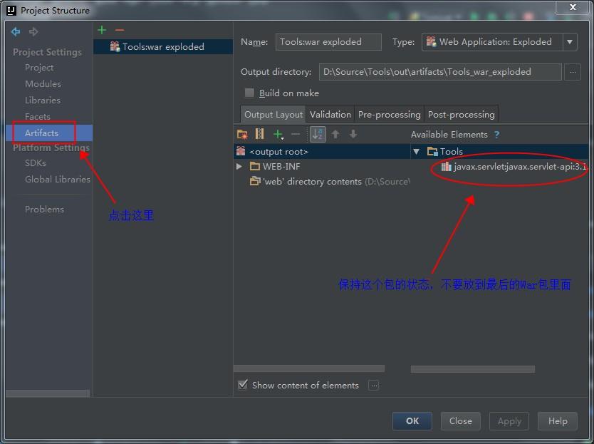 ToolWebSocketProjectStructureKeepOutsideWar