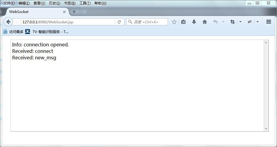 WebSocketJsp